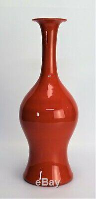 Murano glass vase Venini Italia